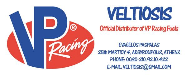 Veltiosis - Official Distributor of VP Racing Fuels for Greece